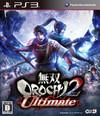 Musou-Orochi-2-Ultimate-img-ps3