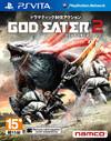 God-Eater-2-img-ps-vita