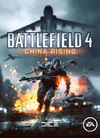 Battlefield-4-China-Rising-img-ps4