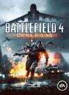 Battlefield-4-China-Rising-img-ps4