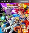 Dragon-Ball-Z-Battle-of-Z-img-ps3