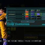Dragon-Ball-Z-Battle-of-Zps-vita-img3