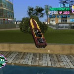 Grand-Theft-Auto-Vice-Citypc-img3