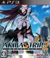 Akibas-Trip-2-img-ps3