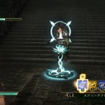Deception-IV-Blood-Tiesps3-img3