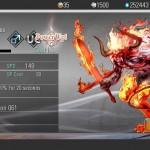 Destiny-of-Spiritsps-vita-img1