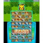 Pokemon-Battle-Trozei3ds-img1