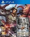 dynasty-warriors-8-xtreme-legends-complete-edition-img-ps4