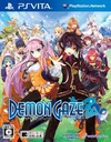 Demon-Gaze-img-ps-vita