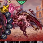 Demon-Gazeps-vita-img1