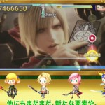theatrhythm-final-fantasy-curtain-call-img3