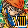 Dragon-Quest-VIII-img-ios