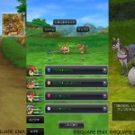 Dragon-Quest-VIII-img1