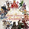 battle-princess-of-arcadias-img-ps3