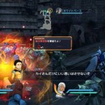 dynasty-warriors-gundam-reborn-img1