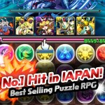 puzzle-dragons-img1
