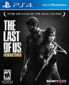 the-last-of-us-remastered-img-ps4
