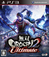 warriors-orochi-3-ultimate-img-ps3