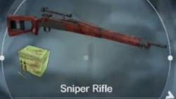 250px-Sniper_Rifle