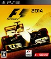 F1-2014-img-ps3