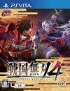 Samurai-Warriors-4-img-ps-vita