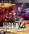 Samurai-Warriors-4-img-ps3