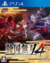 Samurai-Warriors-4-img-ps4