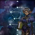 Terra-Battle-img3