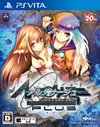 ar-nosurge-ode-to-an-unborn-star-img-ps-vita