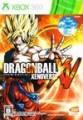 Dragon-Ball-Xenoverse-img-x360