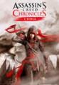 assassins-creed-chronicles-china-img-ps3