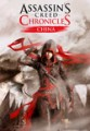 assassins-creed-chronicles-china-img-xone